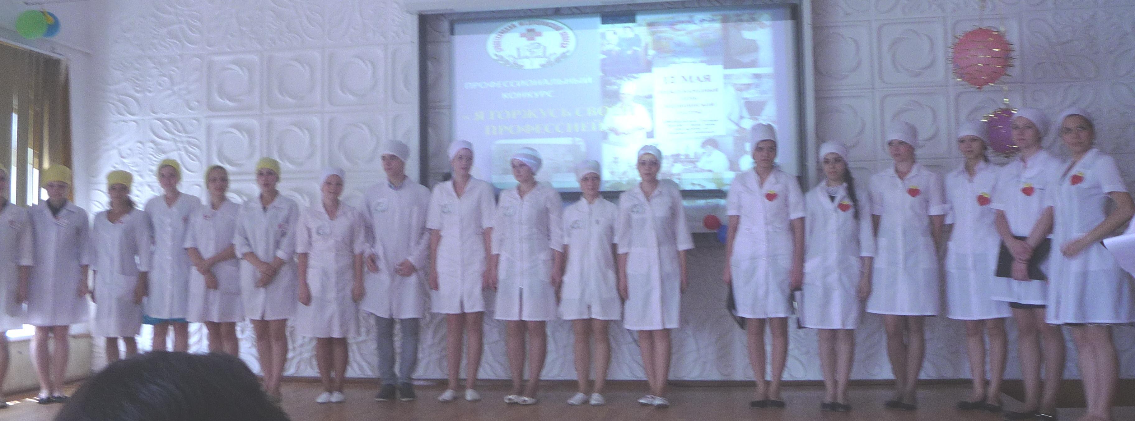 Студенты отебали медсестру 11 фотография